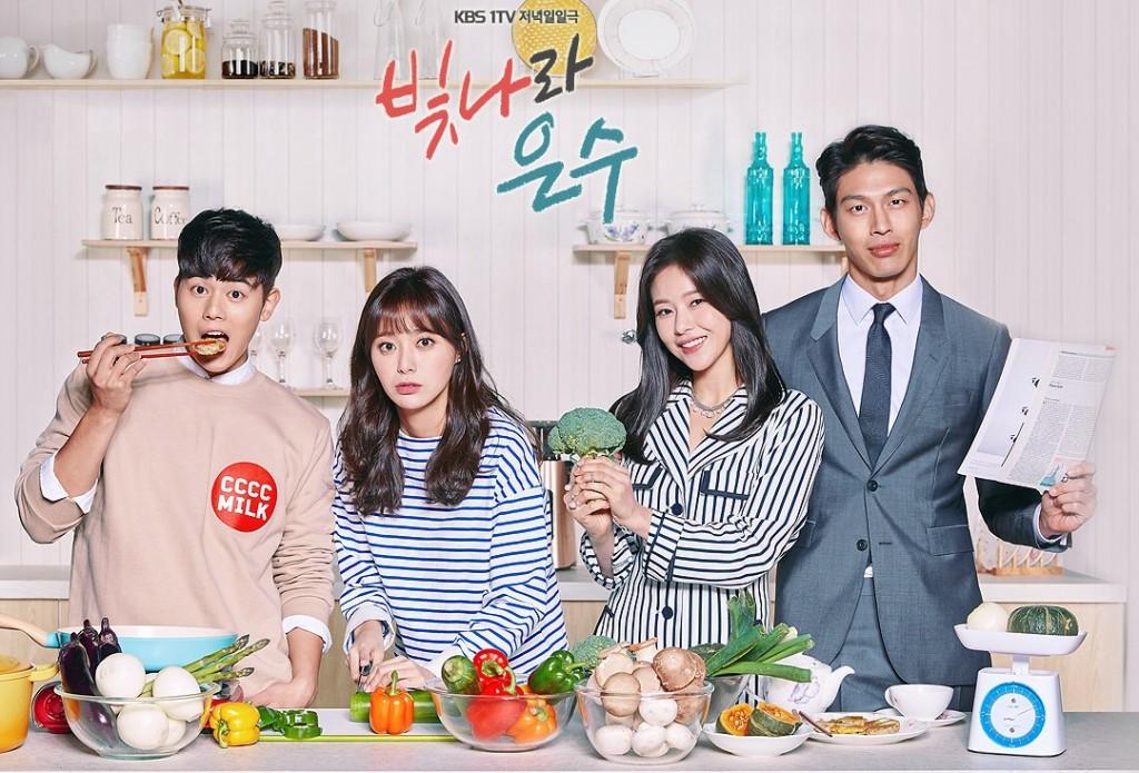 韓国ドラマ-輝け、ウンス-あらすじ-全話