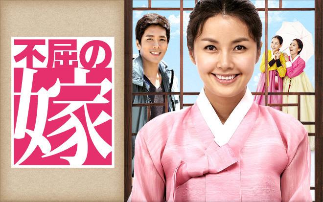 韓国ドラマ-不屈の嫁-あらすじ-全話