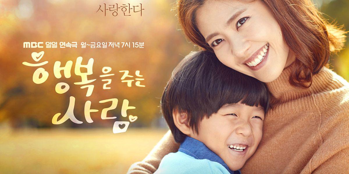韓国ドラマ-幸せをくれる人-あらすじ-感想