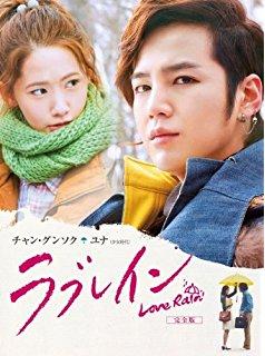 韓国ドラマ-ラブレイン-あらすじ-最終回