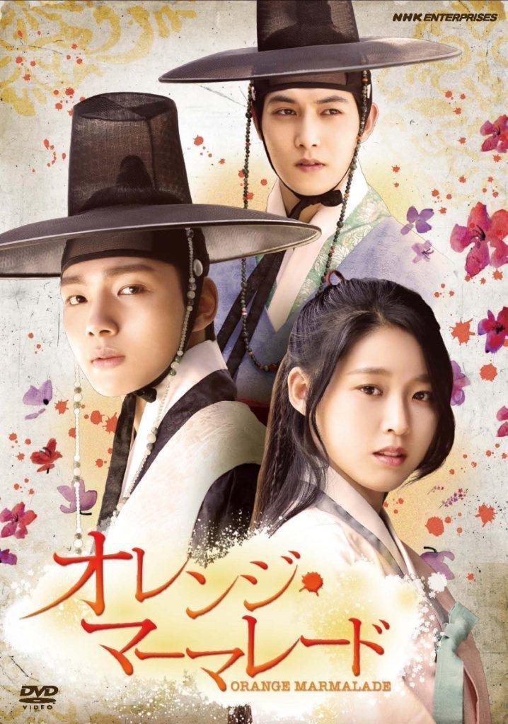 韓国ドラマ-オレンジ・マーマレード-あらすじ-相関図