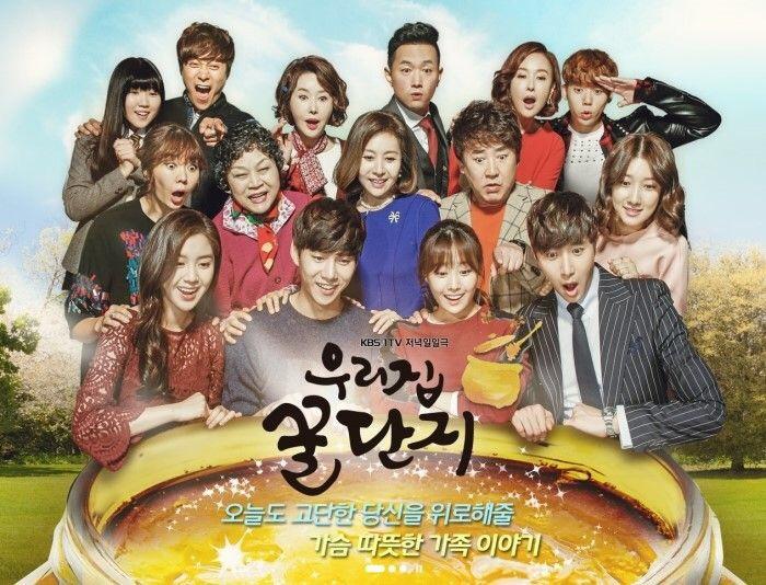 韓国ドラマ-我が家のハニーポット-あらすじ-106話~108話-キャスト