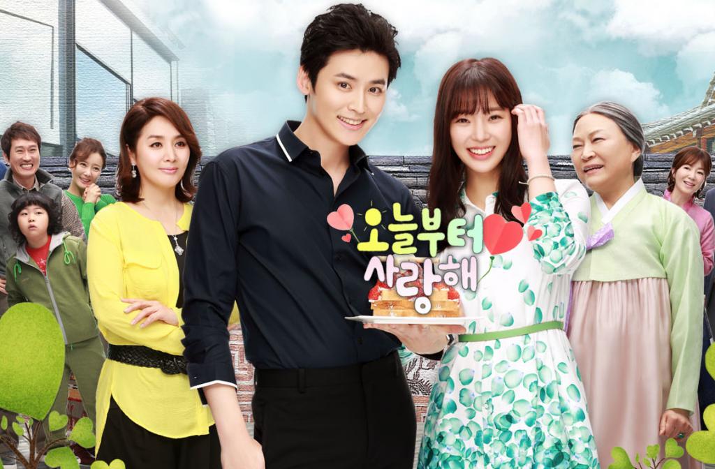 韓国ドラマ-今日から愛してる-あらすじ-感想