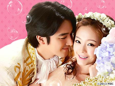韓国ドラマ-オーロラ姫-あらすじ-キャスト