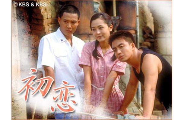 韓国ドラマ-初恋-あらすじ-キャスト