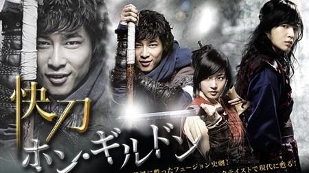 韓国ドラマ-快刀ホン・ギルドン-あらすじ-キャスト